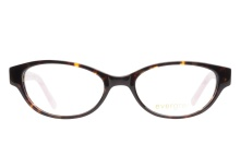 Evergreen 6017 Dark Tortoise